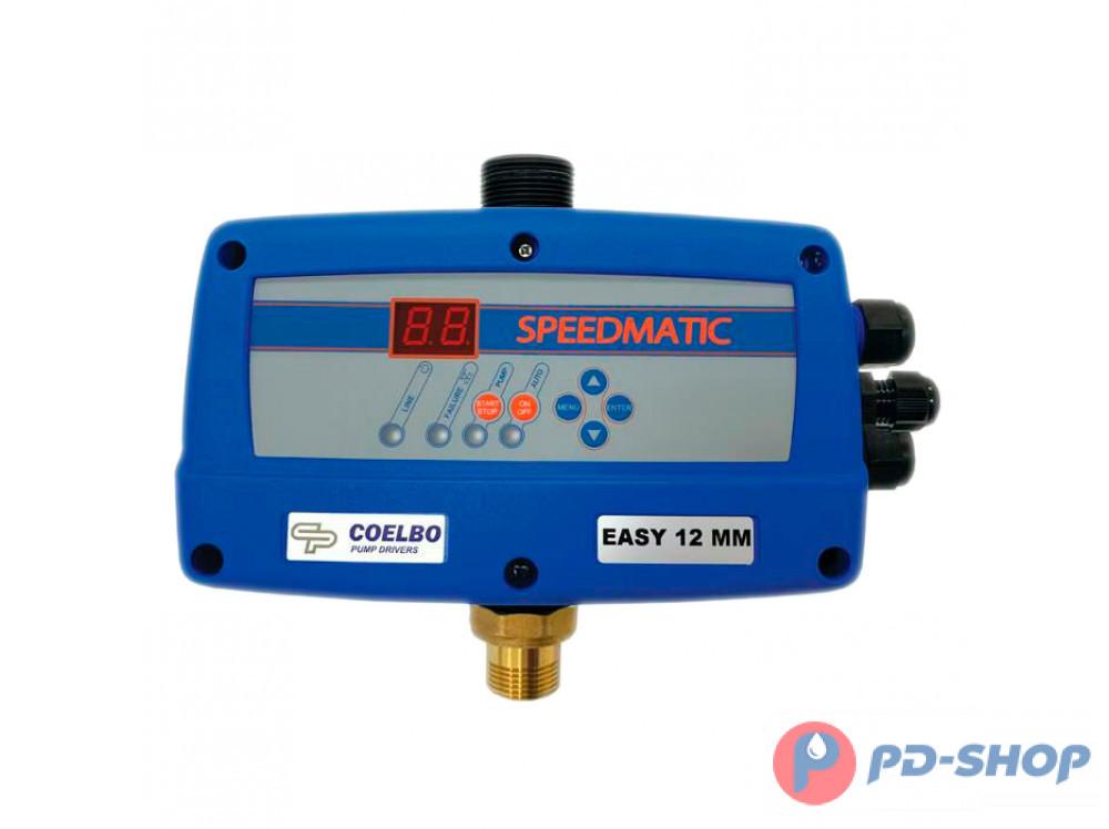 Speedmatic Easy 12 MM S101370 в фирменном магазине COELBO