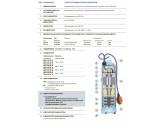 Насос колодезный Pedrollo NKm2/2 - GE кабель 20м